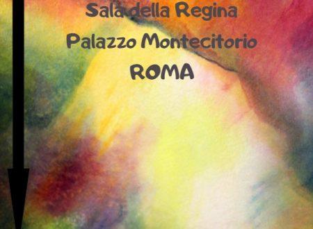 Premio Anna Convertino